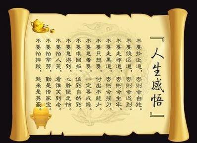 佛教唯美感悟人生句子 佛语人生经典语句