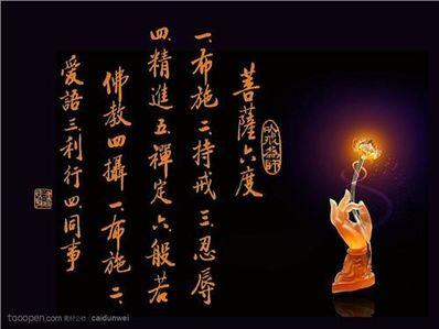 佛教唯美句子古语 赞美佛教的句子