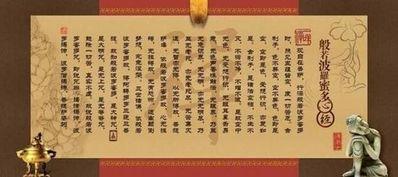佛经超度句子 求一段哀悼,超度死者的佛经
