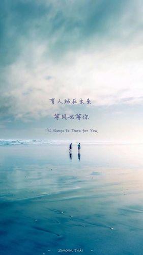 适合海边的短句 关于海边游玩的一些简单的句子