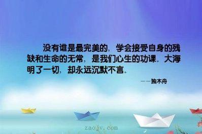 描写大海很美简短句子 描写海的优美句子
