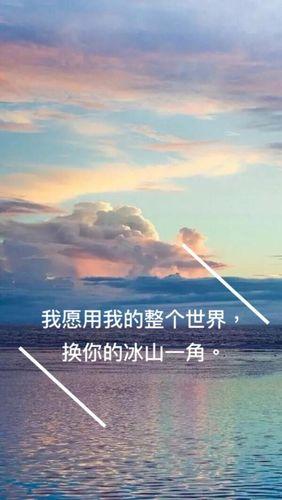 关于大海的文艺句子 清新文艺的句子
