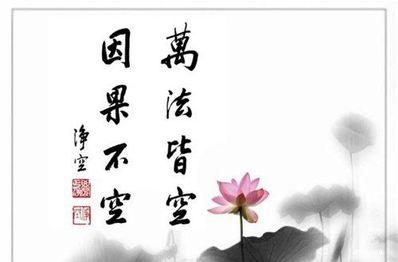 佛经中最有禅意的句子 佛教中有禅意的诗句,话语?