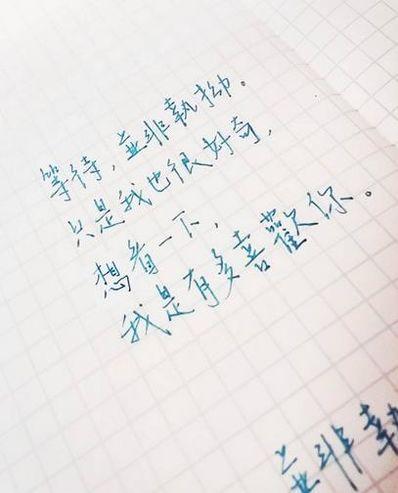 手帐唯美句子 适合写在手帐上的句子小仙女