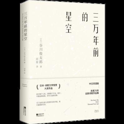 日本文学佳句 日本作家写过的经典句子有哪些?