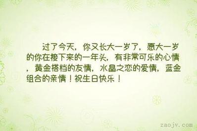 形容今天心情好的句子和图片 形容今天心情句子