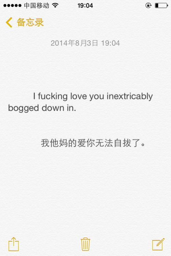 虐心英文短句带翻译 虐心英语怎么说