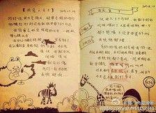 适合写在手帐里的句子 适合写在手帐上的句子小仙女