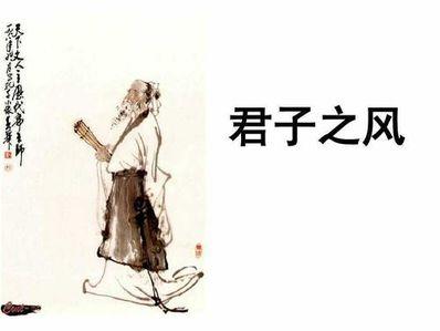 形容人没见识的诗句 形容自己没见识却取笑别人的文言文、古诗词