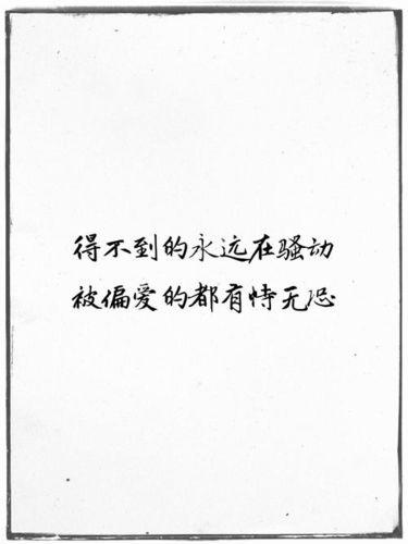 表达被宠爱的句子 表达宠爱的句子