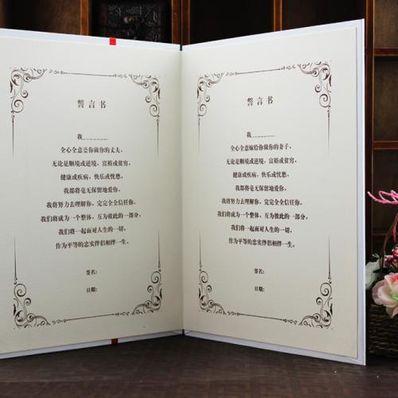 英文结婚誓言唯美句子 求英文唯美结婚誓言