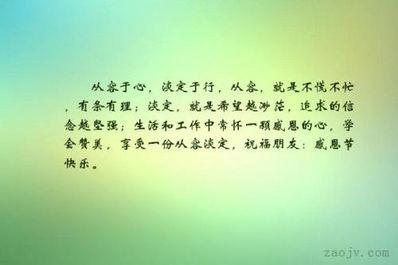 追求精致生活的句子 描述女人优雅气质的话句