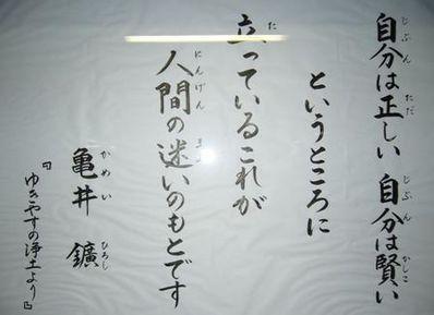日本短歌名句 有关海的名言名语名句
