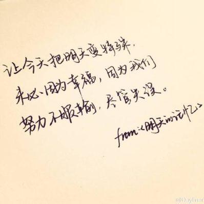 日本温暖短句 日本作家以及他们的经典句子