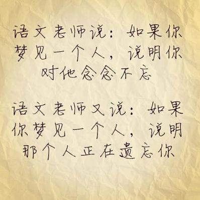 讥讽可笑爱情的句子 讥讽的句子有什么