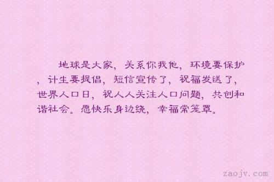 很想保护她句子 愿意用命去疼她保护她的句子