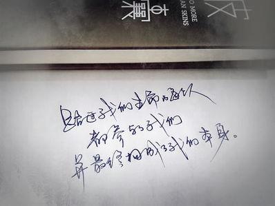 十六字情话唯美句子 情话短句16字