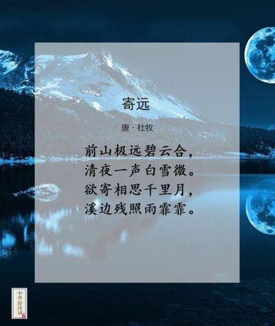 冷门惊艳的句子 有哪些很冷门但又很惊艳的诗词