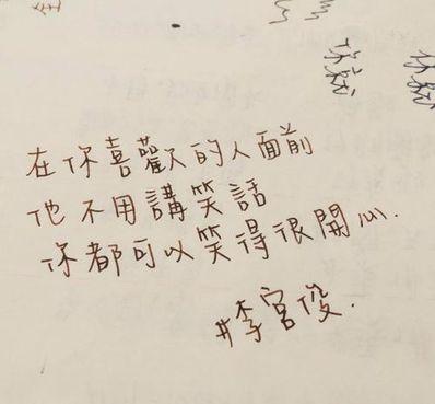 适合写在手帐日文短句 适合写在手帐上的句子小仙女