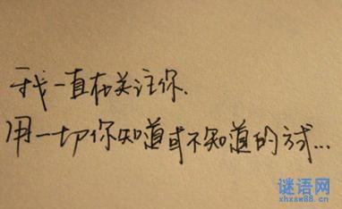 被爱的感觉真好句子 形容被一个被一个人爱的感觉的句子