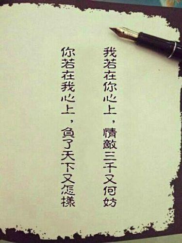 在香港一句话心情说说 去香港旅游心情不好的说说