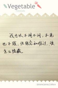 温暖治愈唯美句子 求一些治愈暖心的句子。谢谢l