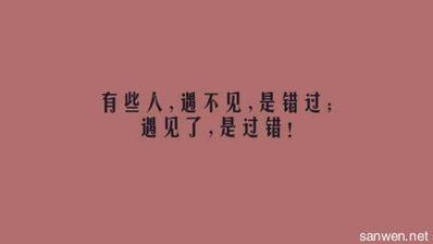 5字爱情短语录 求唯美爱情5字短句。