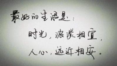 遇事能看清人心的句子 遇事方知人心的句子