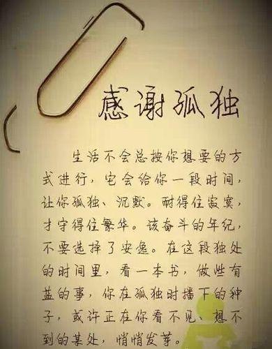 女皇气质的句子 描写像武则天那样女王气质的句子有哪些?