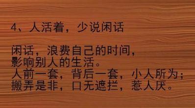 """骂人前一套背后一套的句子 关于讽刺别人""""人前一套,背后一套""""的句子"""