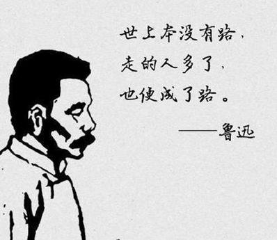 骂亲戚看不起人的句子 对那些看不起亲戚的人,说几句话