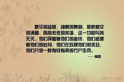 一切都好假的句子 世界上的爱情一切都是虚假的句子