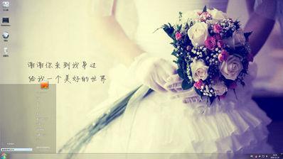 婚纱旅拍的经典语录 关于婚纱照唯美的句子