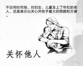 形容男人绅士的句子 描写
