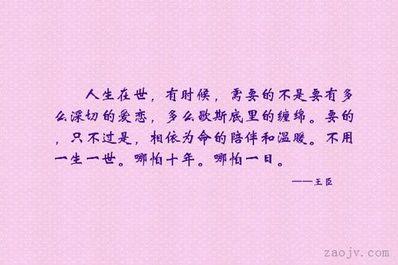 跟宝贝相依为命的句子 形容和儿子相依为命的句子。