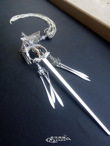 道剑剑非道经典语录 仙剑的经典语录谁有