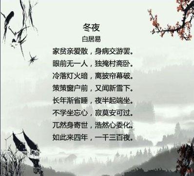 形容心死情断的诗句 形容心死的诗句