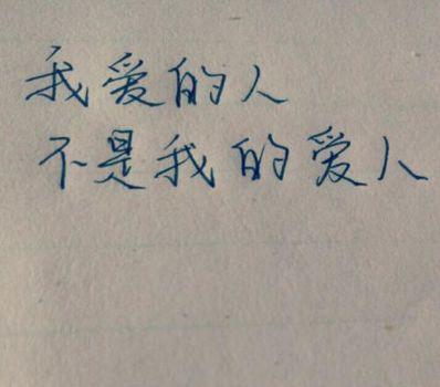 中文小清新句子 文艺小清新的句子