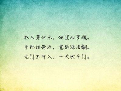 唯美清新长句 清新文艺的句子