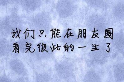 人一辈子过得不容易的句子 男人一辈子也不容易的句子