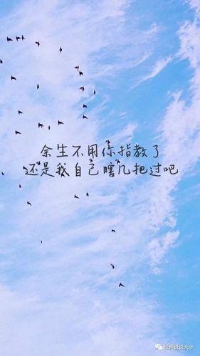 伤感语录看了想哭的 伤感!看到想哭的句子?