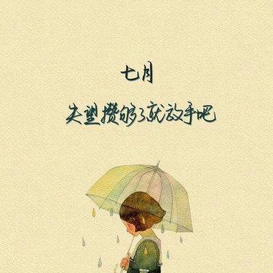 对一段感情失望的句子 表示对一段感情很失望的词句