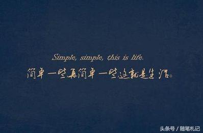 感概人活着不容易句子 形容女人活着不容易的句子