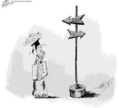 人生抉择的经典句子 寻找关于人生的经典句子,人生难以猜测。