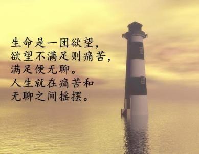人生必须记住的十句话