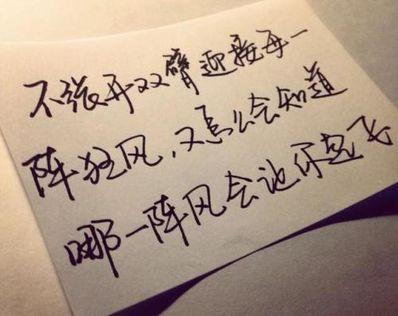感慨现实的句子 对生活感慨的句子
