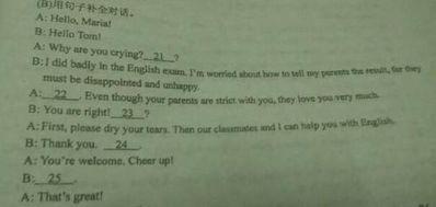 英语对话句子两人简单