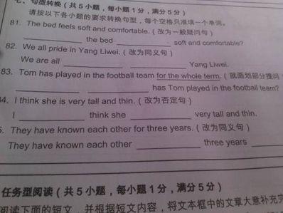 高考英语常用句子 高考英语作文常用句子