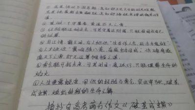 高考常用英语句子摘抄 谁有高考英语实用好句