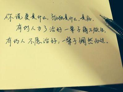 英文美句摘抄简短爱情 英语爱情句子唯美简短